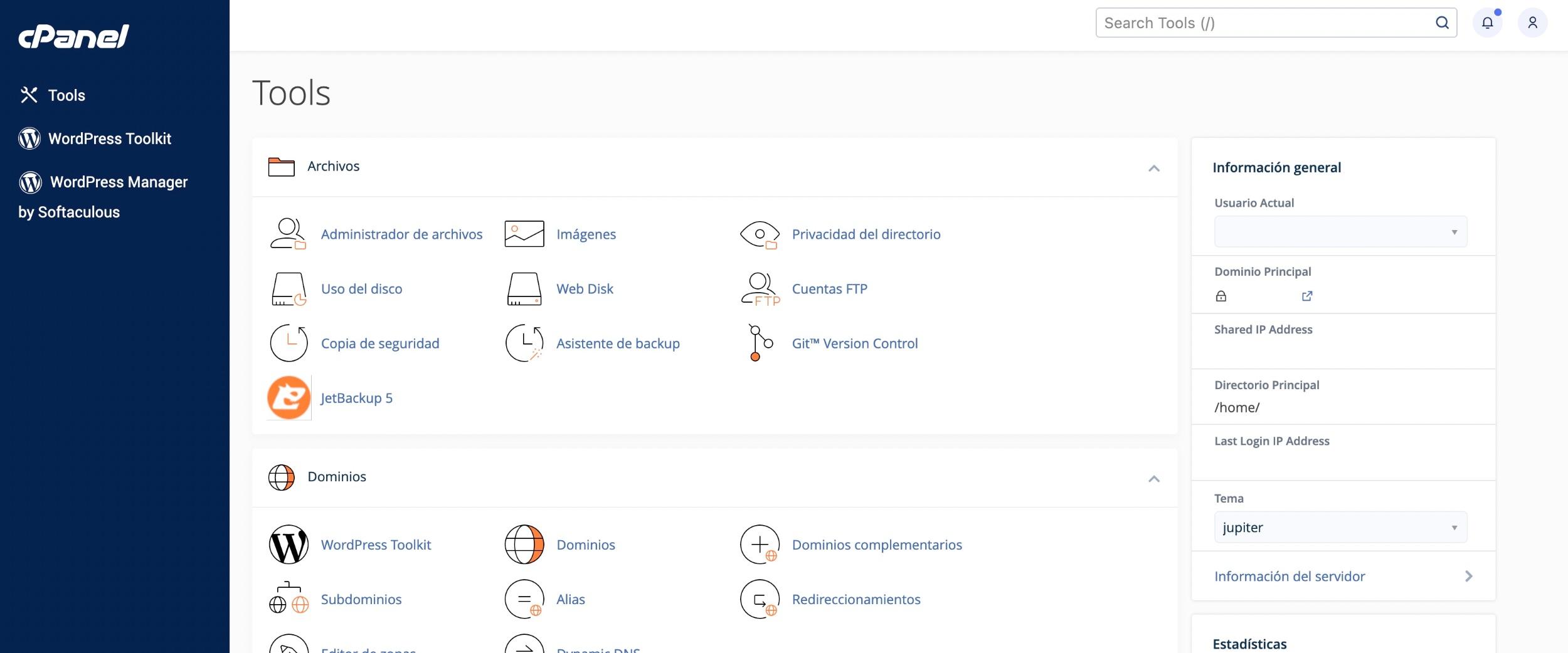 Panel de LiteSpeed Cache para Wordpress y WooCommerce
